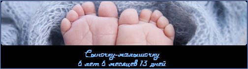 Карусель центр развития ребенка обнинск